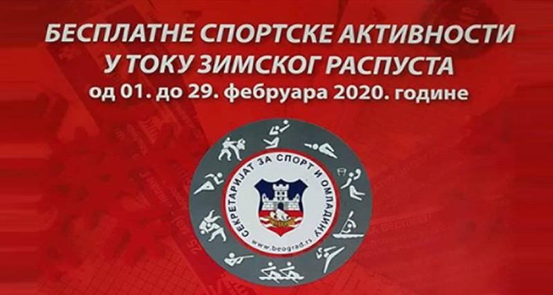 Besplatne sportske aktivnosti 2020